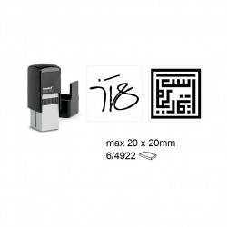 Trodat 4922 Self Inking Stamps 20x20mm