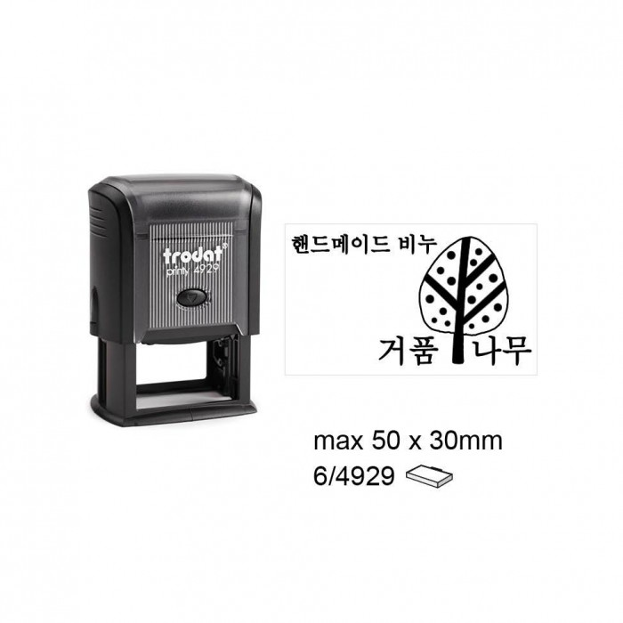 Trodat 4929 Self Inking Stamps 50x30mm