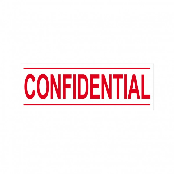 Confidential Stock Stamp 4911/6