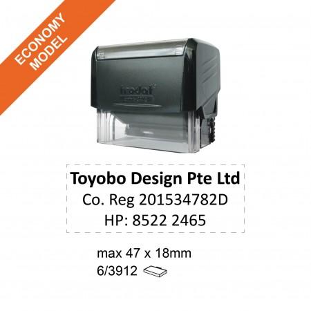 Trodat 3912 Self Inking Stamp 47x18mm